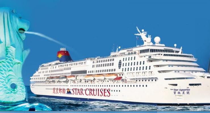 Singapore star cruies